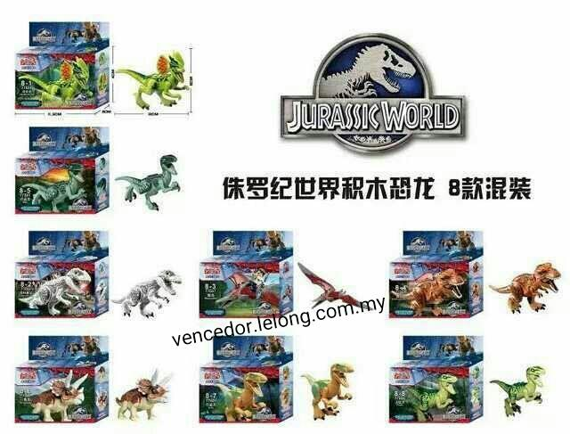 เลโก้จีน YG 77001 ชุด Jurassic World