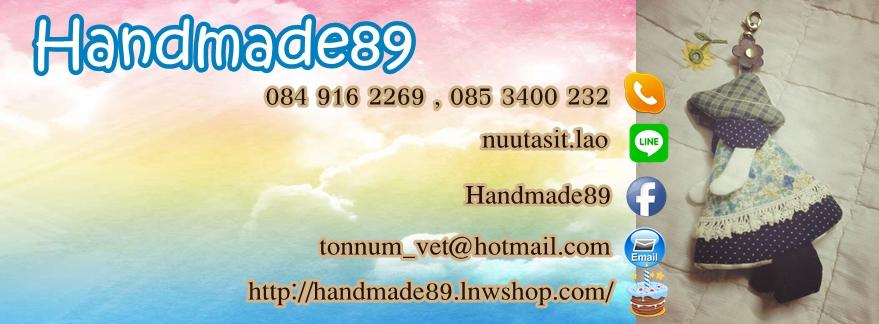 สินค้า handmade
