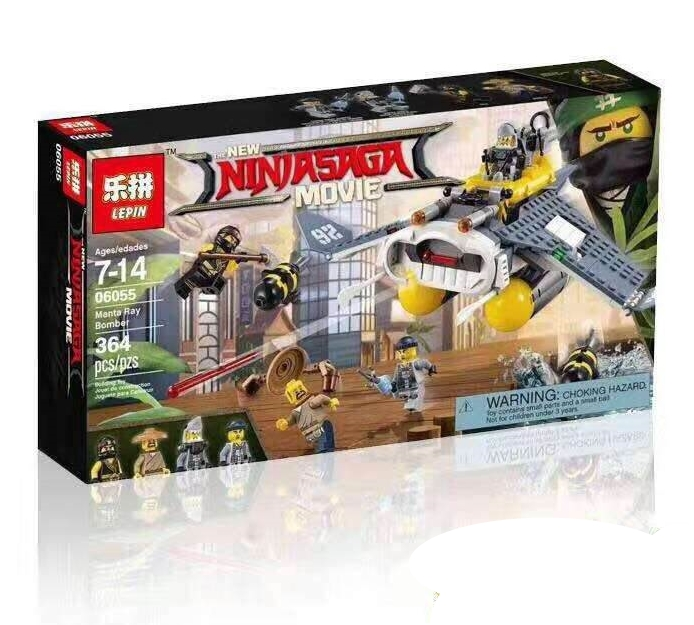 เลโก้จีน LEPIN.06055 ชุด Ninja Go Movie Manta Ray Bomber