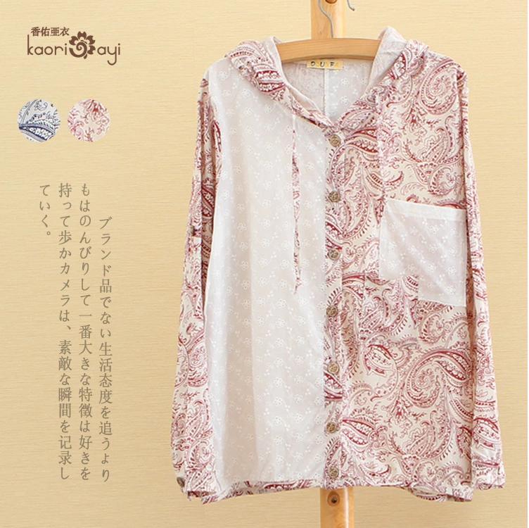 **พรีออเดอร์** เสื้อกันหนาวผู้หญิงแฟชั่นญี่ปุ่นใหม่ แขนยาว แบบเก๋ เท่ห์ / **Preorder** New Japanese Fashion Long-sleeved Jacket