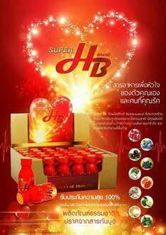Super HB