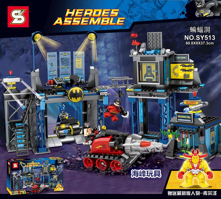เลโก้จีน SY513 ชุด Batcave