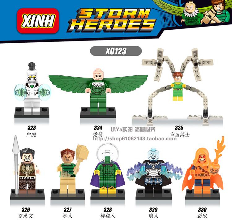 เลโก้จีน XINH 323-330 ชุด Super Heroes (สินค้ามือ 1 ไม่มีกล่อง)