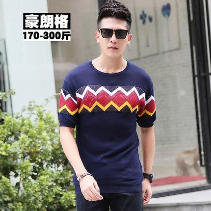 พรีออเดอร์ เสื้อกันหนาว แฟชั่นเกาหลีสำหรับผู้ชายไซส์ใหญ่ อกใหญ่สุด 57.48 นิ้ว แขนยาว เก๋ เท่ห์ - Preorder Large Size Men Korean Hitz Long-sleeved Jacket