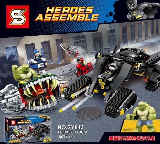เลโก้จีน SY842 ชุด Killer Croc Sewer Smash