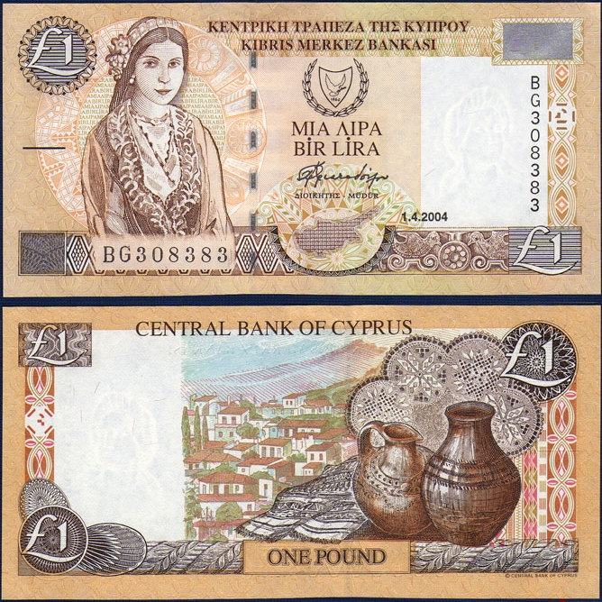 ธนบัตรประเทศ ไซปรัส ชนิดราคา 1 POUNDS (ปอนด์เสตอริง) รุ่นปี พ.ศ.2547 (ค.ศ.2004)