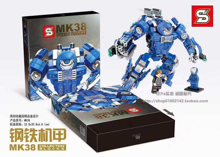 เลโก้จีน SY.MK38 ชุด Hulk buster Igor MK38