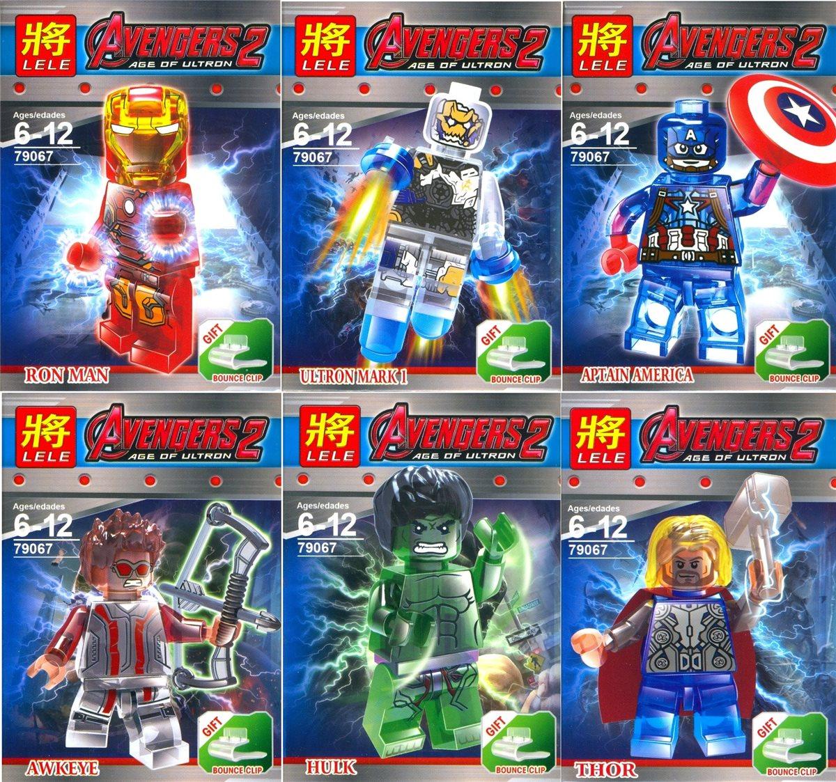 เลโก้จีน LELE 79067 ชุด Heroes Avenger2 ตัวใส