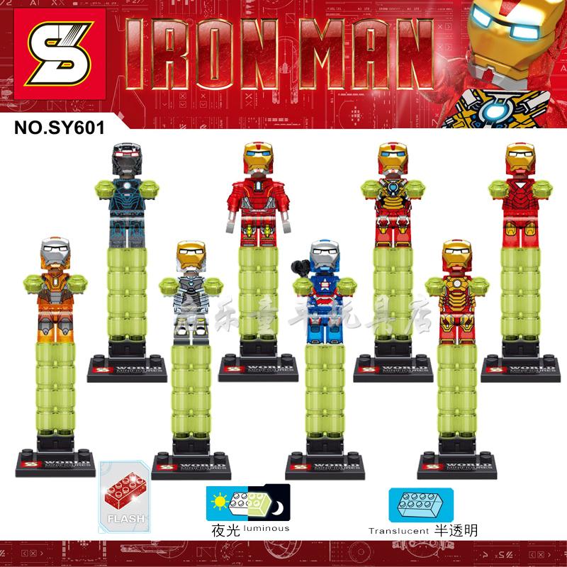 เลโก้จีน SY 601 ชุด Ironman ตัวใส เรืองแสง