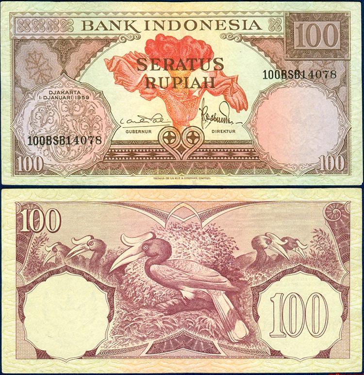 ธนบัตรประเทศ อินโดนีเซีย ชนิดราคา 100 RUPIAH (รูเปีย) รุ่นปี พ.ศ. 2502 หรือ ค.ศ. 1959