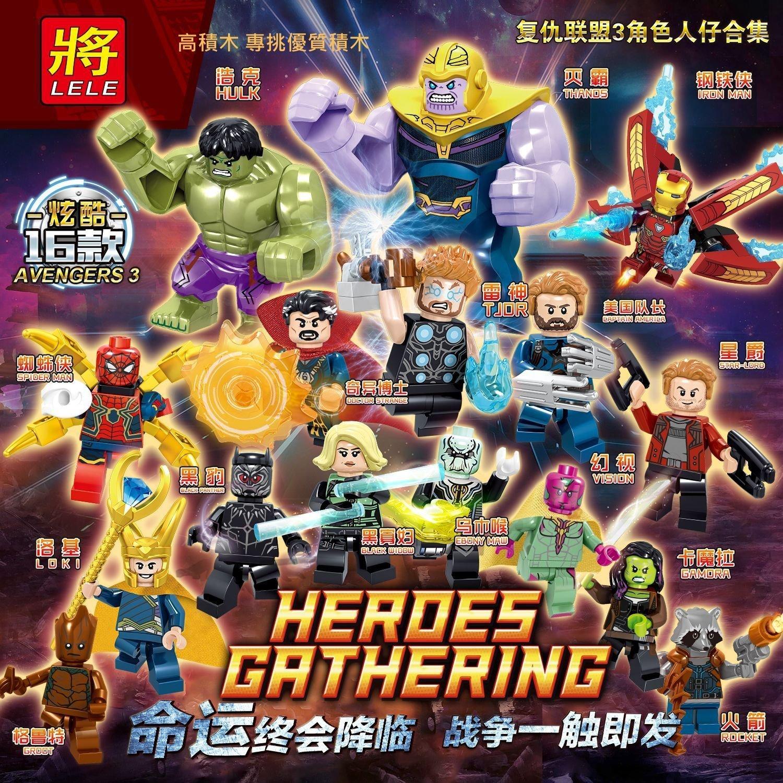 เลโก้จีน LELE.34044 ชุด Avengers Infinity War