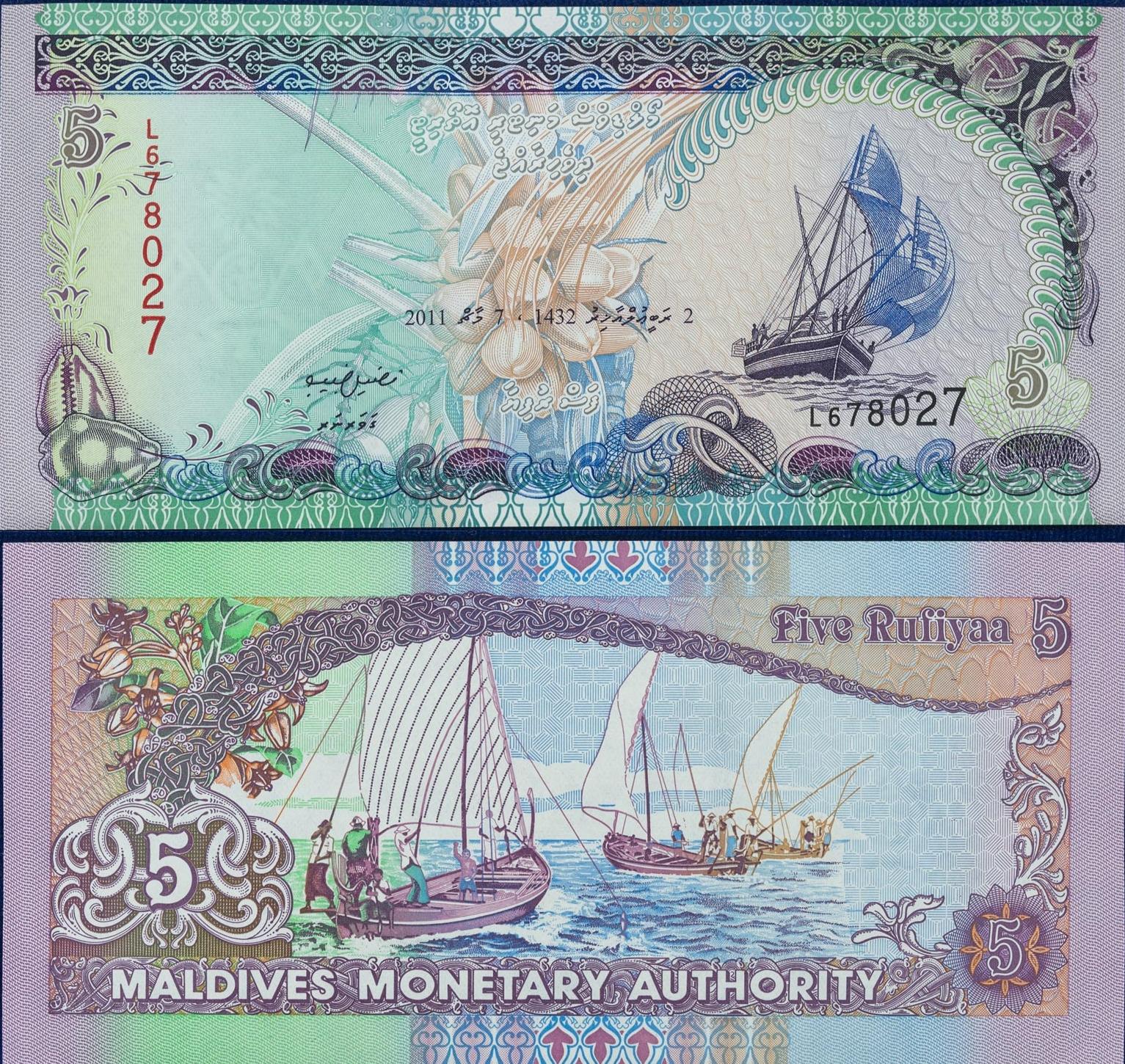 ธนบัตรประเทศ มัลดีฟส์ ชนิดราคา 5 RUFIYAA (รูฟิยา) รุ่นปี พ.ศ.2554 (ค.ศ.2011)