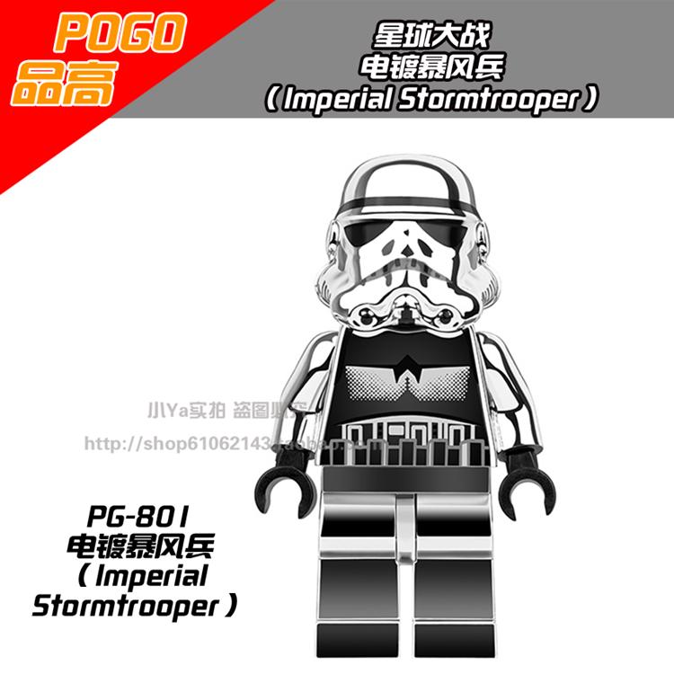 เลโก้จีน POGO.801 ชุด Imperial Stormtrooper (สินค้ามือ 1 ไม่มีกล่อง)