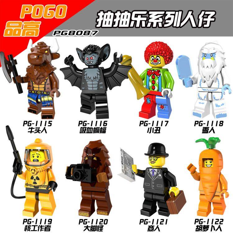 เลโก้จีน POGO.1115-1122 ชุด Minifigures (สินค้ามือ 1 ไม่มีกล่อง)