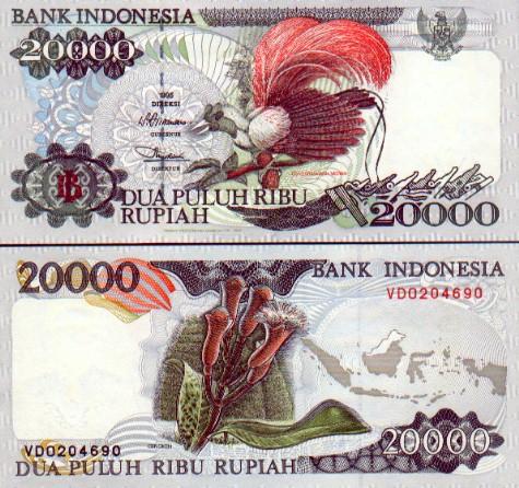 ธนบัตรประเทศ อินโดนีเซีย ชนิดราคา 20000 รูเปียห์ ปี 1995 (พ.ศ.2538) สภาพผ่านการใช้งาน แต่ยังใหม่มาก