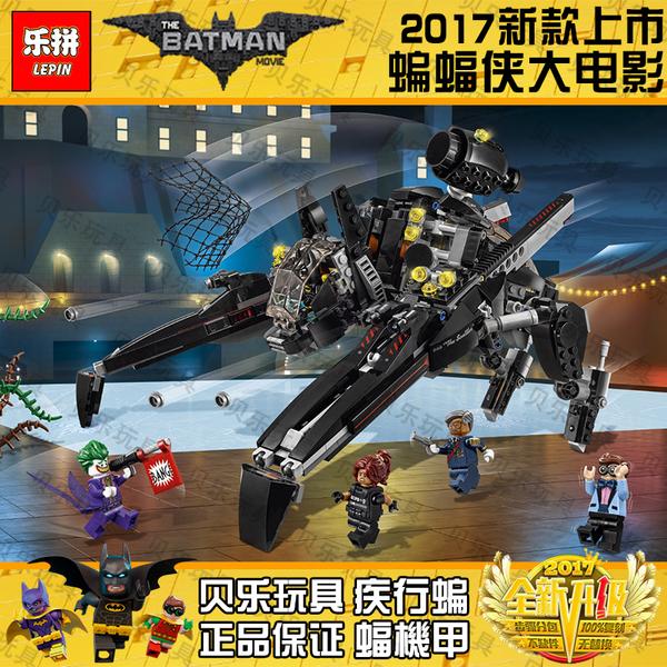 เลโก้จีน LEPIN.07056 ชุด Batman Movie The Scuttler