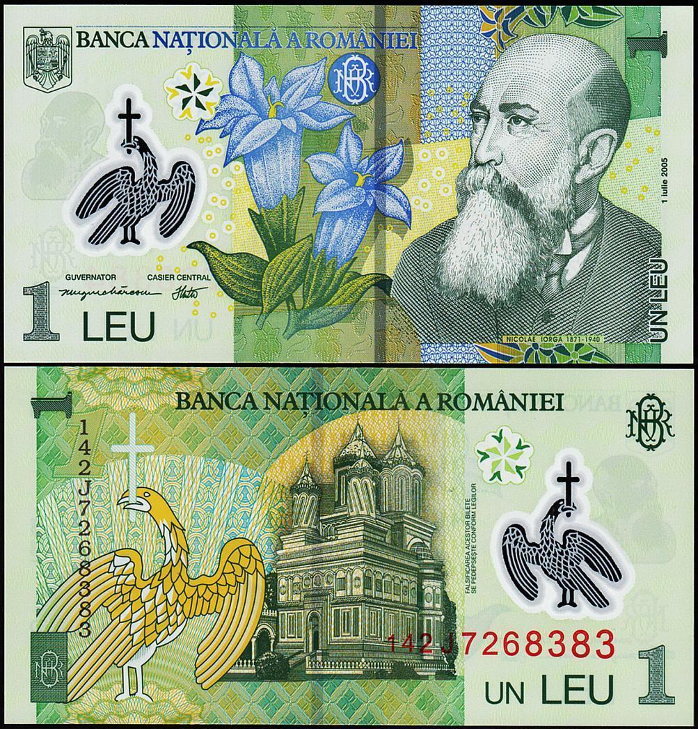 ธนบัตรประเทศ โรมาเนีย ROMANIA 1 LEI 2005 (2014) UNC POLYMER