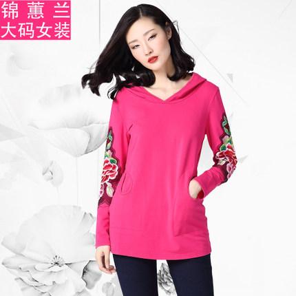 [พรีออเดอร์] เสื้้อกันหนาวพร้อมฮู๊ด แฟชั่นเกาหลีใหม่ สำหรับผู้หญิงไซส์ใหญ่ - [Preorder] New Korean Fashion Jacket for Large Size Woman