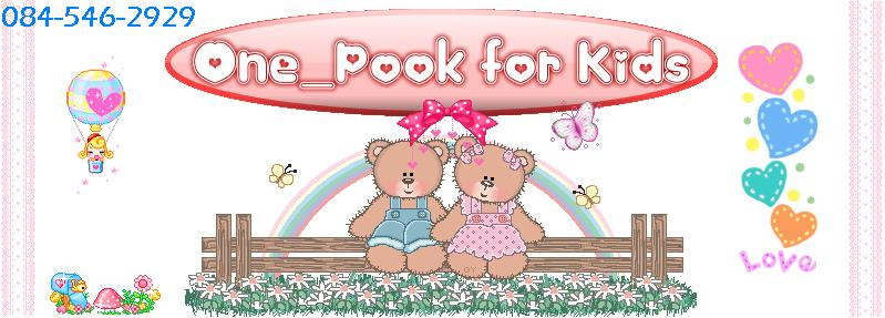one_pook for kids