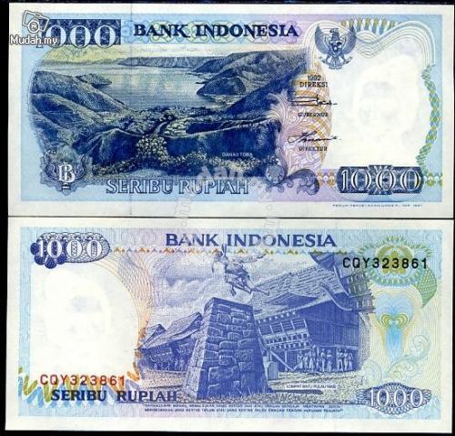 ธนบัตรประเทศ อินโดนีเซีย Indonesia 1000 Rupiah 1992/1997 (พ.ศ.2535 / 2540 ) สภาพ UNC