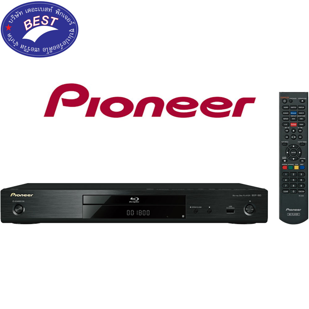 Pioneer Blu-Ray BDP-180