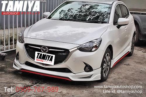 ชุดแต่ง Mazda 2 Hatchback 5ประตู by Tamiya