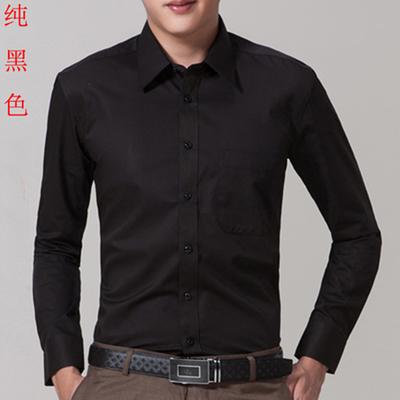 พรีออเดอร์ เสื้อเชิ้ตทำงาน แขนยาว สีดำ อก 54.33 นิ้ว แฟชั่นเกาหลีสำหรับผู้ชายไซส์ใหญ่
