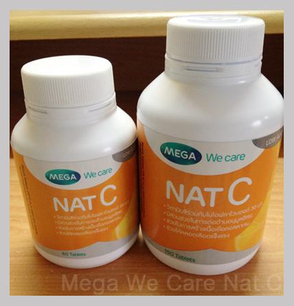 MEGA Nat C (แนท ซี) วิตามินซี 1,000 มิลลิกรัม