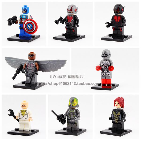 เลโก้จีน XINH 152-159 ชุด Avengers