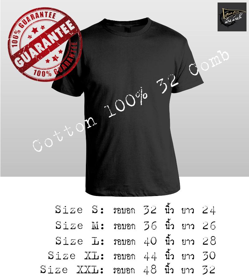 เสื้อเปล่า คอกลมสีดำ แขนสั้น Cotton 100% 32 Comb เกรด A