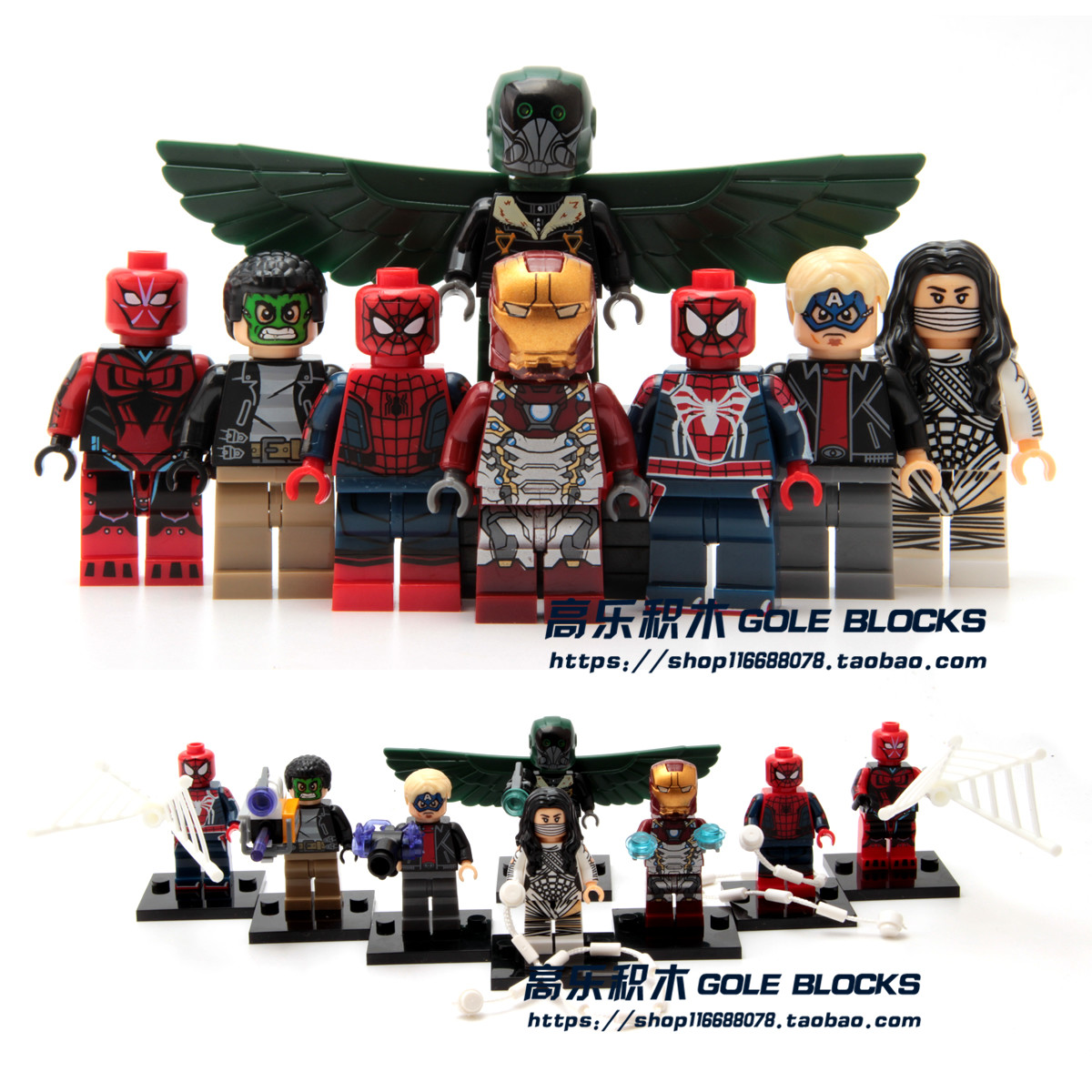 เลโก้จีน XINH.675-682 ชุด Super Heroes (สินค้ามือ 1 ไม่มีกล่อง)
