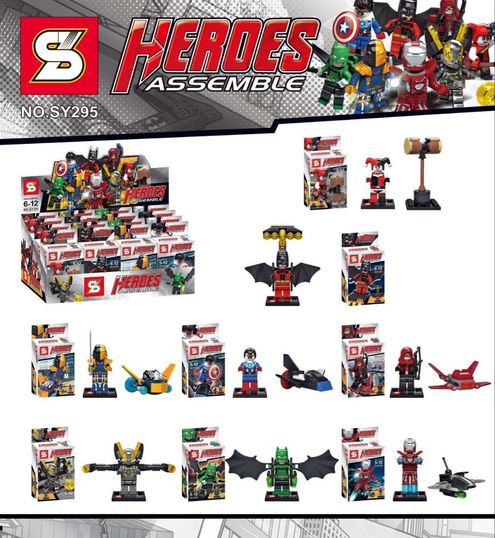 เลโก้จีน SY 295 ชุด Heroes Assemble