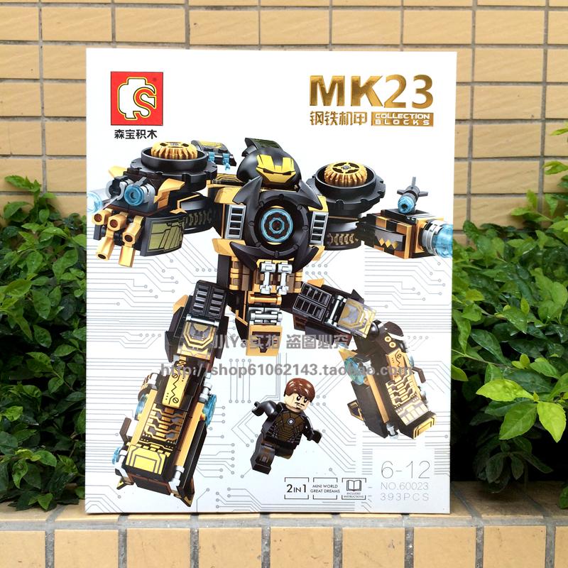 เลโก้จีน SY.60023 ชุด Hulk buster MK23