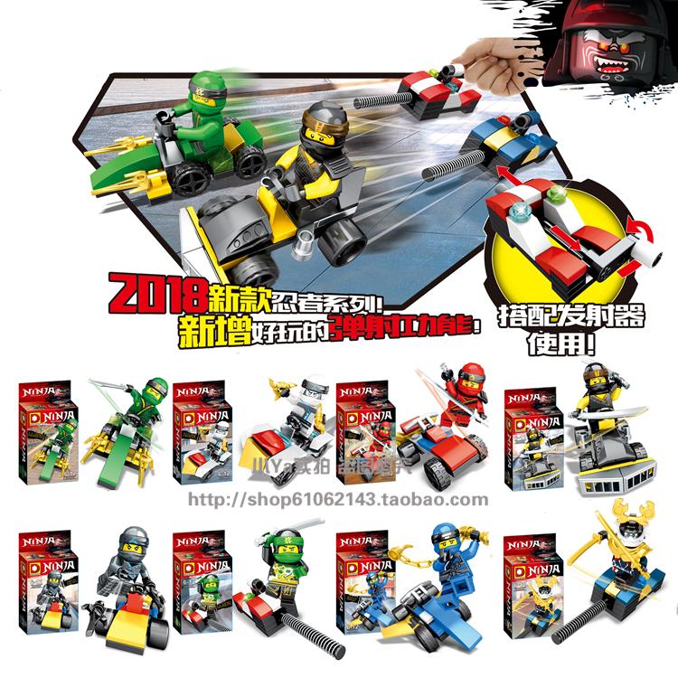 เลโก้จีน DLP.9069 ชุด Ninja Go Movie (มีสปริงยิงได้)