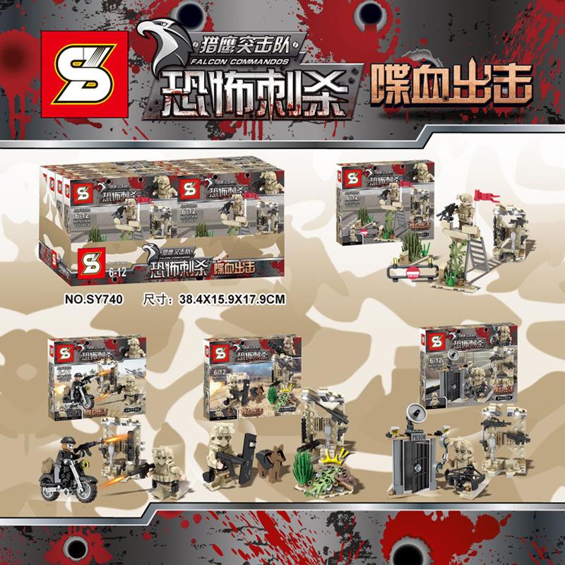 เลโก้จีน SY.740 ชุด Falcon Commandos