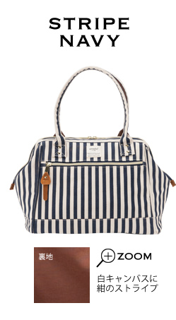 Anello Shoulder Bag กระเป๋าถือ/คล้องไหล่ Strip Navy ลายทางกรมท่า