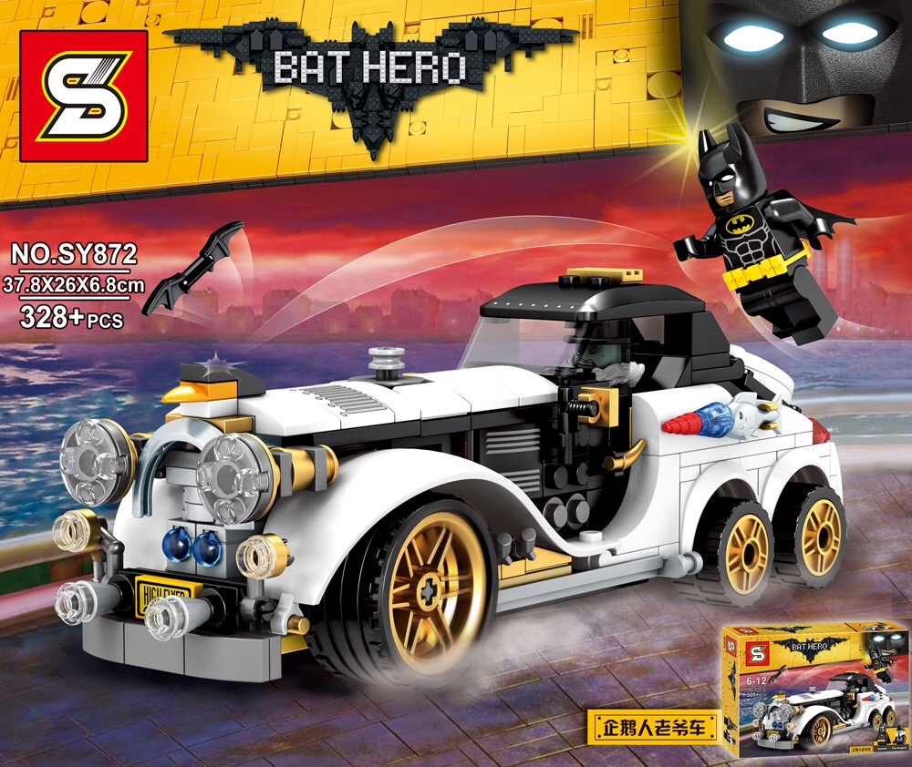 เลโก้จีน SY.872 ชุด Batman Movie The Penguin Arctic Roller