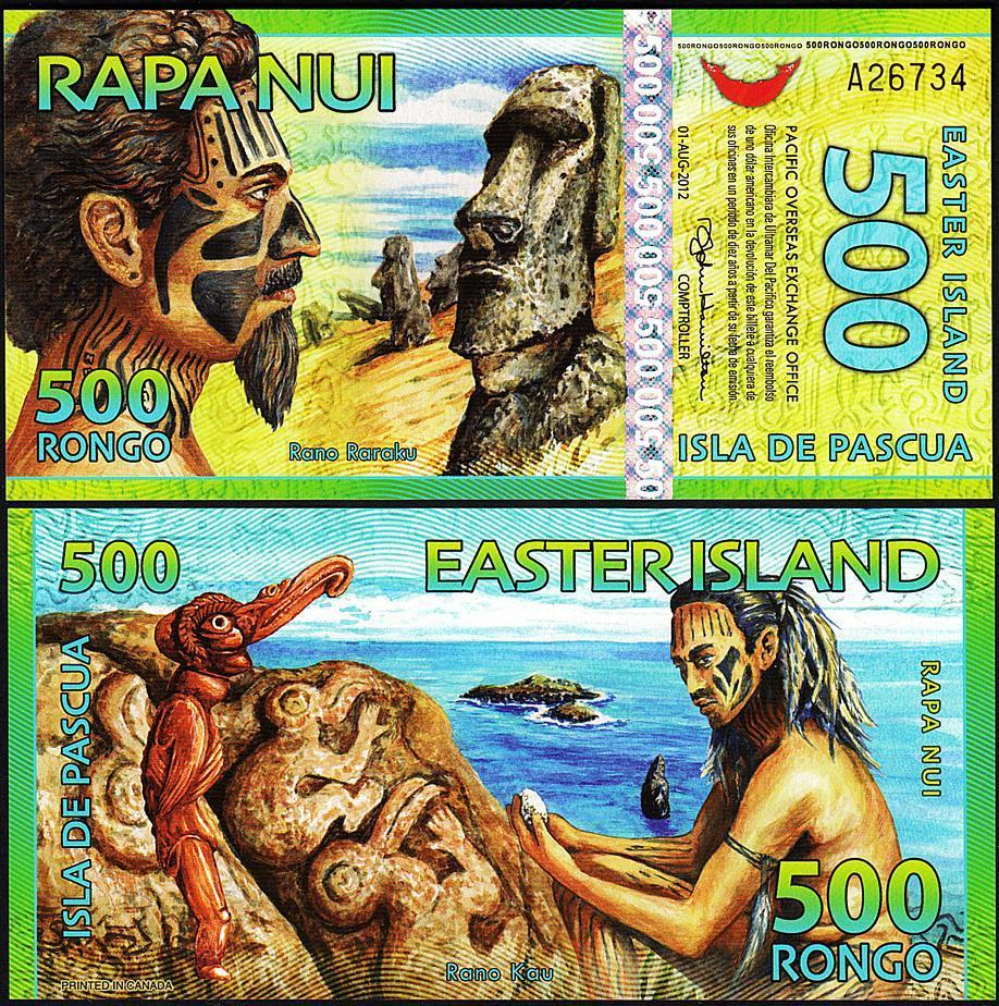 ธนบัตรเกาะอีสเตอร์ EASTER ISLAND 500 RONGO ปีพ.ศ.2555 หรือปี 2012 UNC POLYMER NEW