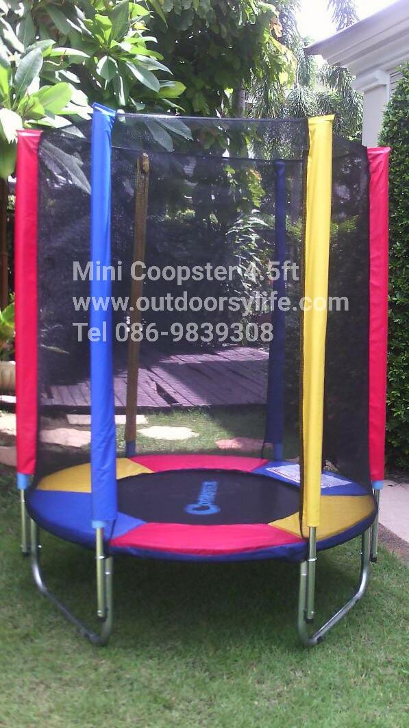 Coopster แทรมโพลีน 4.5ฟุต(1.46ม) สีสายรุ้ง