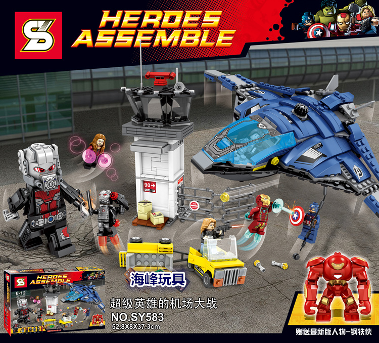 เลโก้จีน SY.583 ชุด Super hero Airport Battle