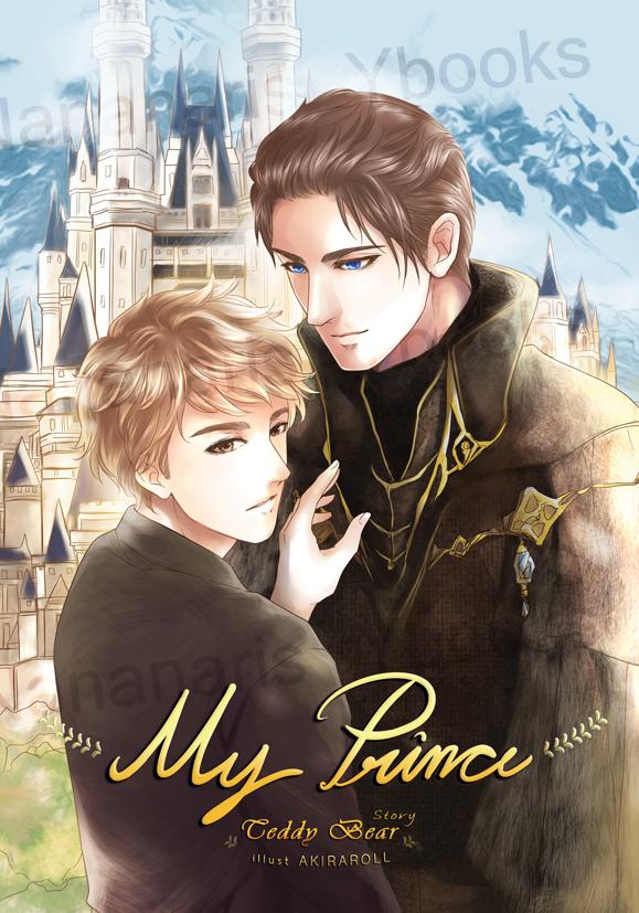 [Pre Order] My Prince By Teddy Bear