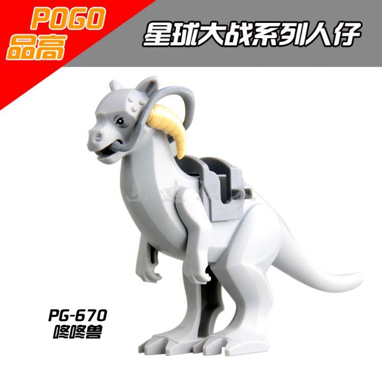 เลโก้จีน PG 670 ชุด Starwars TaunTaun (สินค้ามือ 1 ไม่มีกล่อง)