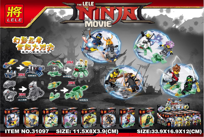 เลโก้จีน LELE.31097 ชุด Ninja Go Movie
