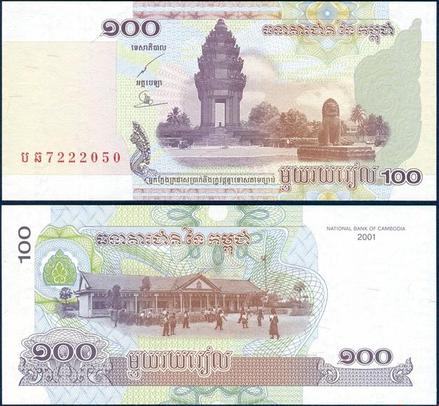 ธนบัตรประเทศ กัมพูชา ชนิดราคา 100 RIELS (เรียล) รุ่นปี พ.ศ.2544 (ค.ศ.2001)