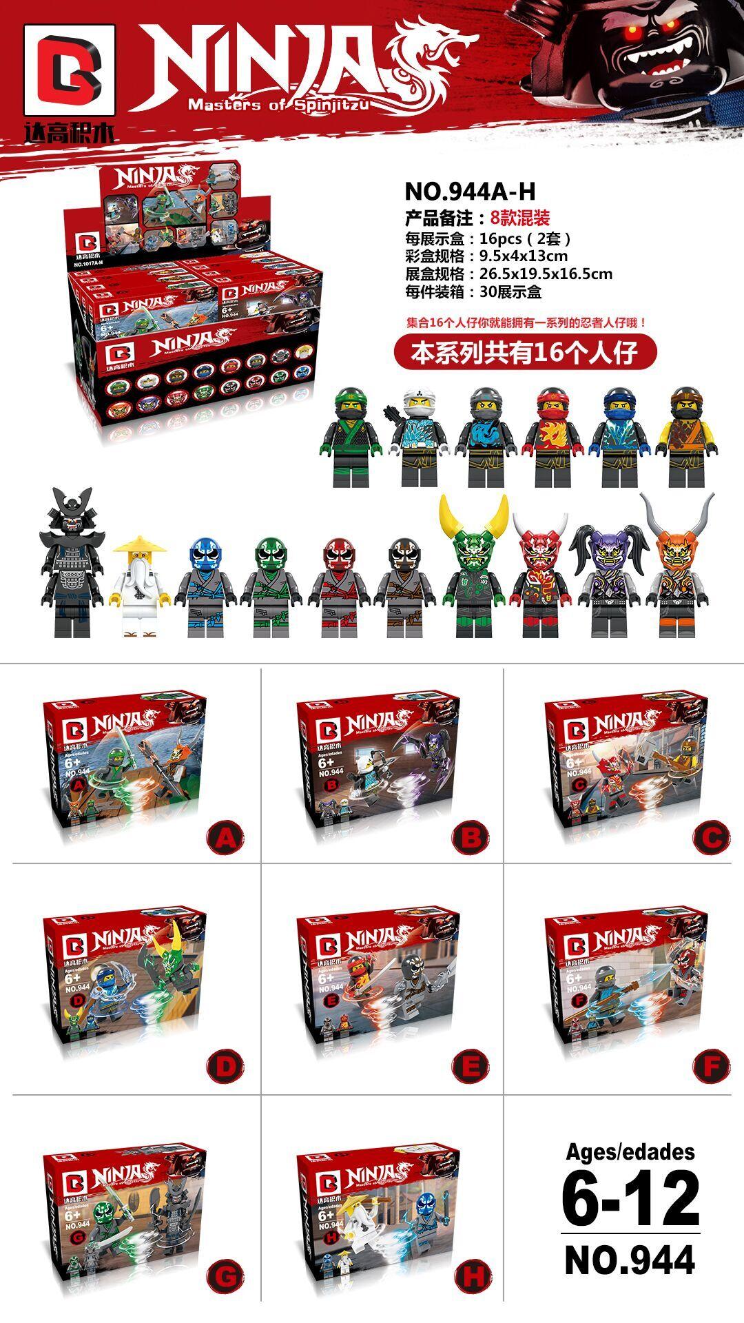 เลโก้จีน Dargo.944 ชุด Ninja Go Movie 2in1