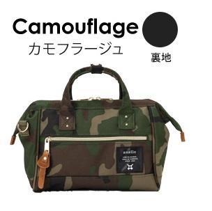 Mini Anello Boston shoulder Bag (ลายทหาร)