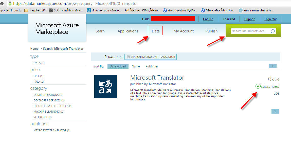 Sign up Microsoft Azure Marketplace