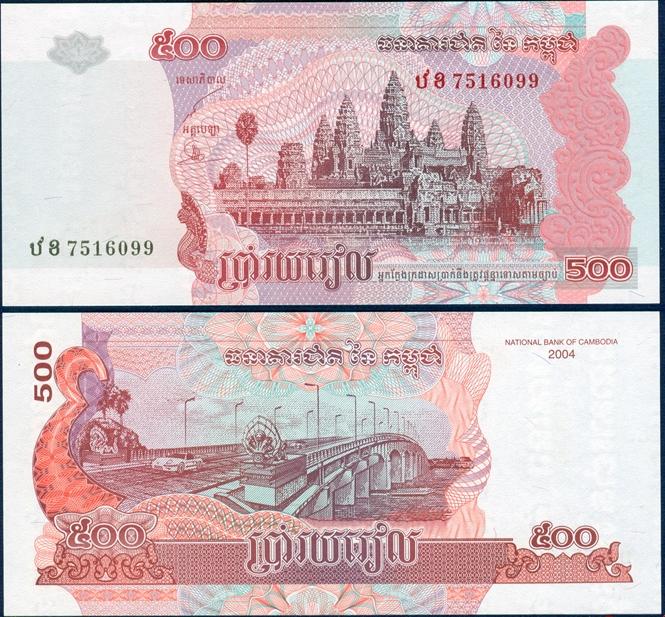 ธนบัตรประเทศ กัมพูชา ชนิดราคา 500 RIELS (เรียล) รุ่นปี พ.ศ.2547 (ค.ศ.2004)
