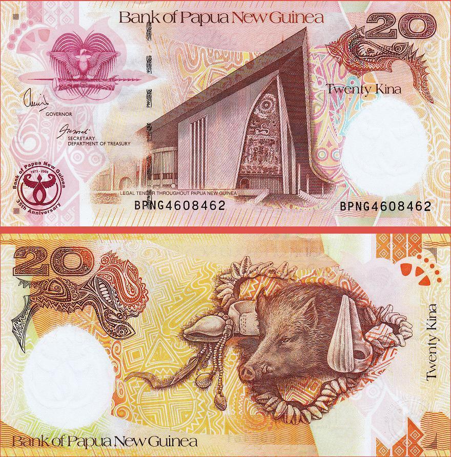 ธนบัตรประเทศ ประเทศ ปาปัวนิวกินี ชนิดราคา 20 KINA (คีนา) รุ่นปี พ.ศ. 2551 หรือ ค.ศ.2008