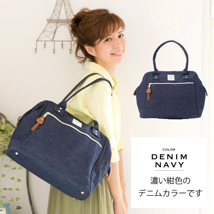 Anello Shoulder Bag กระเป๋าถือ/คล้องไหล่ Navy (ผ้ายีนส์ สีกรมท่า)